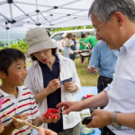 Niseko Tsunami Relief Program
