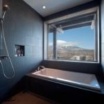 Akatsuki Niseko Chalet Bathroom2