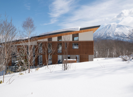 Boga Niseko Exterior Feature