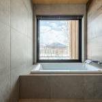Gen Myo Bathroom