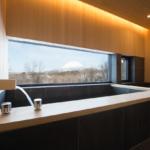 Hiyoku Spa Bath