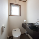 Moiwa House Toilet