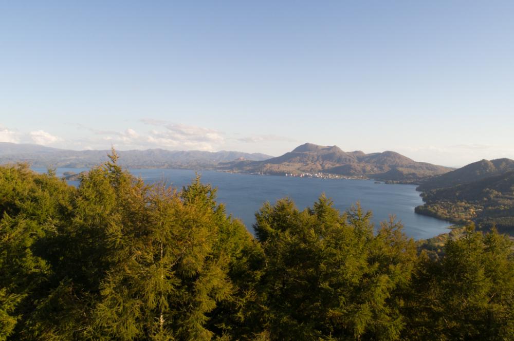 Lake Toya View Land 3