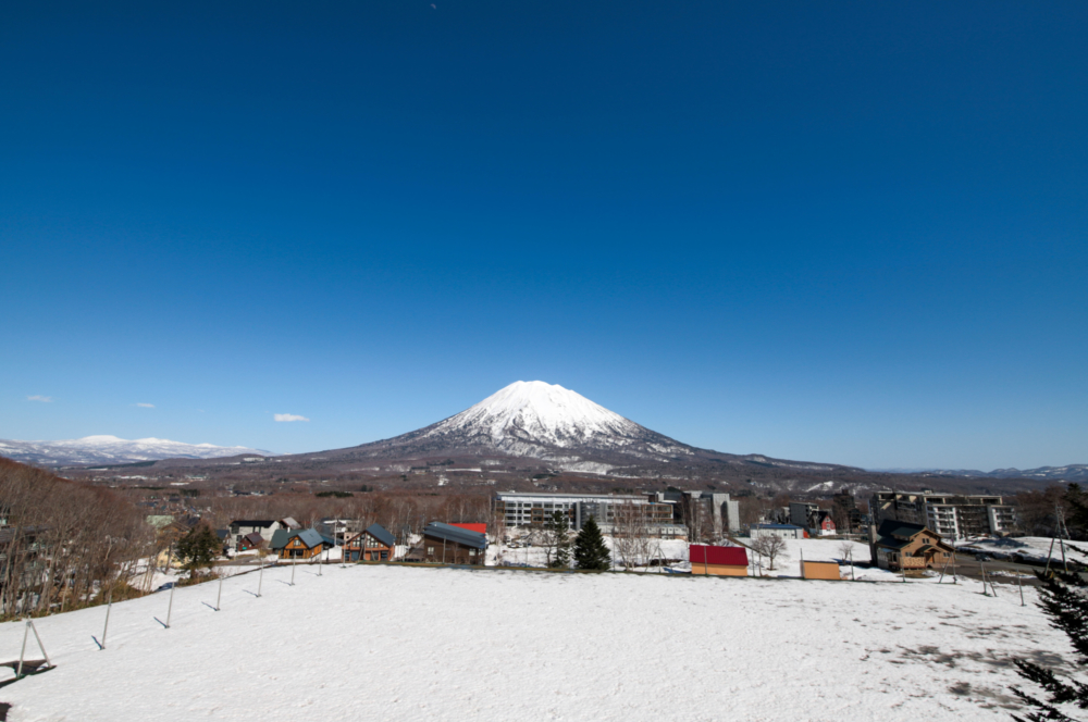 Niseko Landmark View 408 16